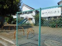 小川西第3児童公園