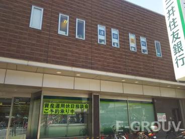 三井住友銀行 灘支店の画像1