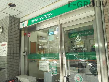 りそな銀行 灘出張所(ATM)の画像1