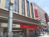 三菱UFJ銀行 東神戸支店