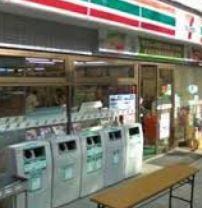 セブンイレブン中野桃園店の画像1