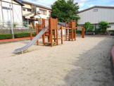 嘉幡児童公園