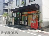 神戸高羽郵便局