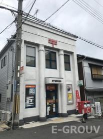 神戸篠原郵便局の画像1
