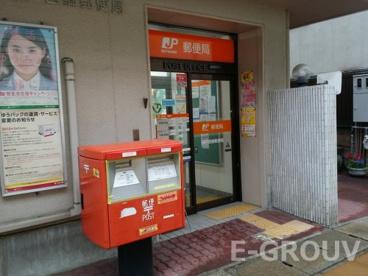 神戸西郷郵便局の画像1