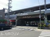 阪神本線「大石」駅