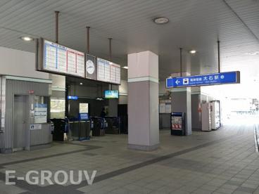 阪神本線「大石」駅の画像3