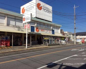 SOTETSU ROZEN(そうてつローゼン) 海老名店の画像1