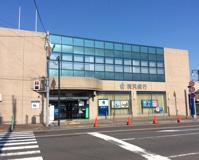 横浜銀行南海老名支店