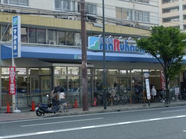 マルハチ 西宮店の画像1