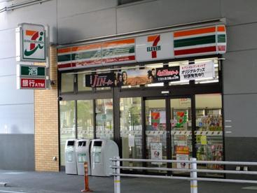セブンイレブンJR鶴ヶ丘駅前店の画像1
