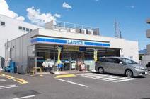 ローソン 東大和新堀三丁目店