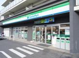 ファミリーマート 横浜西寺尾一丁目店
