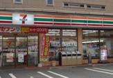 セブンイレブン 横浜内路店