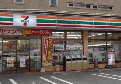 セブンイレブン 横浜内路店の画像1