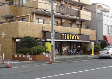 TSUTAYA 大口店の画像1