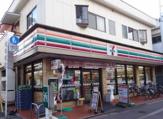 セブンイレブン 大田区大森西3丁目店