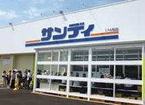 サンディ 寝屋川池田本町店