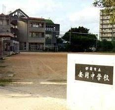 安岡中学校の画像1