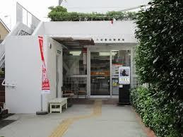 八坂駅前郵便局の画像1