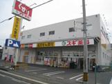 スギドラッグ 大宮三橋店