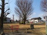 山中児童公園