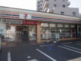 セブン-イレブン 江東平野2丁目店