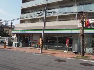 ファミリーマート 平野二丁目店の画像1