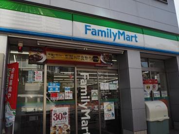 ファミリーマート 江東白河四丁目店の画像1