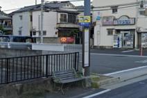 近鉄バス「上之島町」停留所