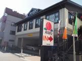 バーミヤン江東白河店