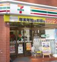 セブンイレブン九段南大妻通り店