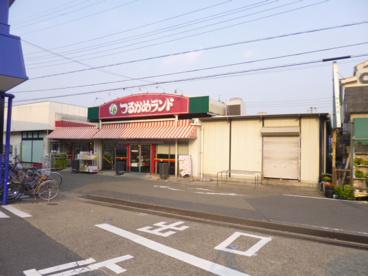 つるかめランド 大野店の画像1