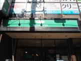 珈琲館 菊川店