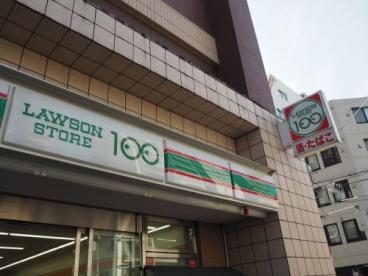 ローソンストア100 江東森下三丁目店の画像1