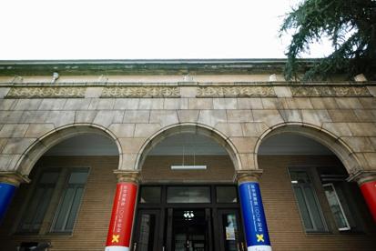 慶應義塾大学 信濃町メディアセンター (北里記念医学図書館)の画像1