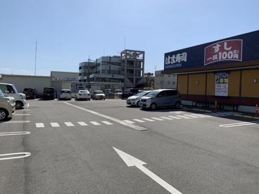 はま寿司 天理店の画像3