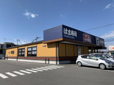 はま寿司 天理店の画像5