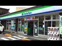 ファミリーマート 島根二丁目店