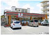 セブンイレブン 大和郡山矢田町店