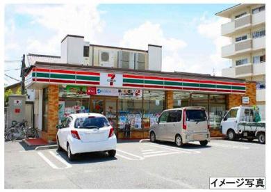 セブンイレブン 大和郡山矢田町店の画像1