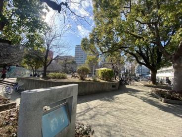 上汐町公園の画像2