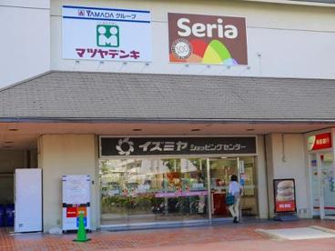 ココカラファインプラスイズミヤ 学園前店の画像3