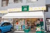 SUPER MARKET FUJI(スーパーマーケットフジ) プチマルシェ フジ 山元町店