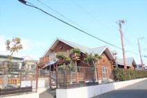 平塚市役所 みなと子どもの家