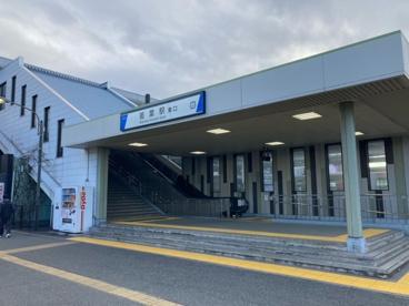 東武東上線【若葉駅】東口の画像1