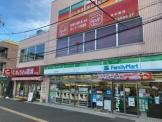 ファミリーマート若葉駅東口店