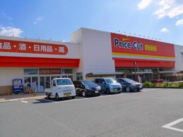 ダイソー  プライスカット天理北店の画像1