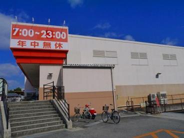 ダイソー  プライスカット天理北店の画像2