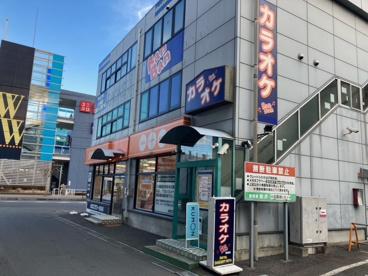 カラオケBanBan 若葉店の画像1